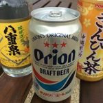 orion-draft-beer
