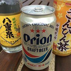 orion-draft-beer